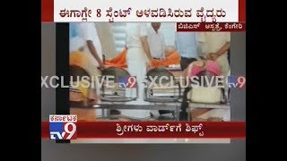 111-Year-Old Sri Shivakumara Swamiji Shifted to Ward at BGS Hospital