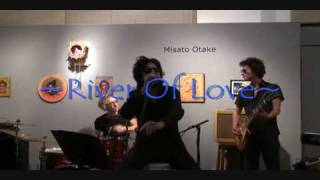 JOHN SANTANA Presents: SOUND OF THE BLUE HEART 'RIVER OF LOVE' 8-29-09 @ LA LUZ de JESUS