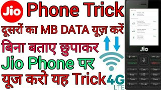 Jio phone se dusre ka internet kaise use Kare, how to use internet data in Jio phone