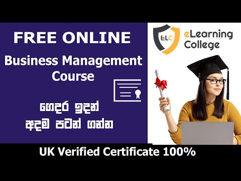 Free Online Business Management Courses with Certificate 2021 ...