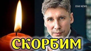 Сегодня не стало 43-летнего известного актёра ТЮЗа Арсения Курченкова