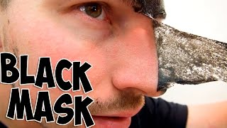 Чёрная маска - Проверка рекламы