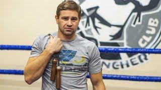 Разминка боксера - Как стать боксером за 10 уроков #1