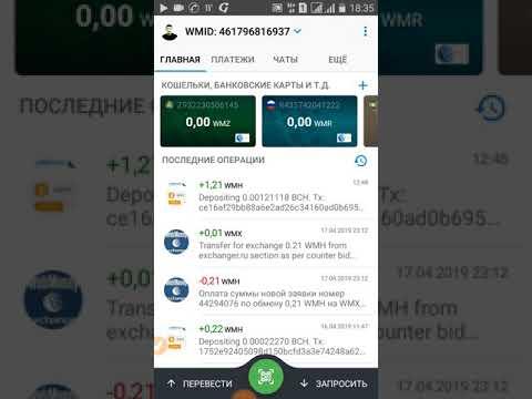 Bitcoin cash odemesini edir webmoniye cektik