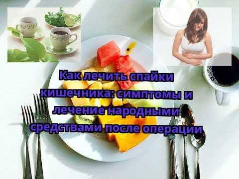 Русское лекарство от простатита