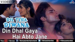 Din Dhal Gaya Hai Abto Jane (Dil Tera Deewana) - YouTube