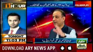 Power Play 9th August 2018-Aleem Khan answers why NAB is after him if cases are clear