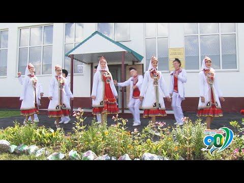 К 90-летию района: СП Кариевский сельсовет