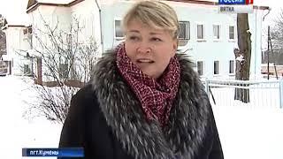 Жительница Куменского района стала лауреатом всероссийского смотра-конкурса(ГТРК Вятка)