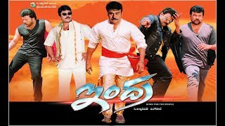 Download Video Indra (2002) Full Movie Telugu Chiranjeevi, Aarti Agarwal, Sonali Bendre, B Gopal,  Manisharma MP3 3GP MP4