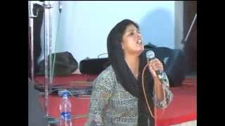Hindi christian Worship Song by Sis PERSIS