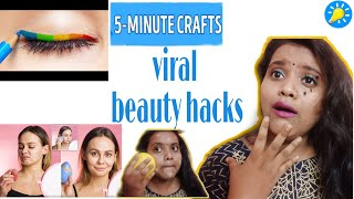 Trying to viral beauty hacks and create a simple makeup look.#Arpitastyleandtips#beauty#hacks#viral