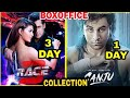 Boxoffice Collection Race 3, Sanju first day Collection, Race 3 vs Sanju Collection