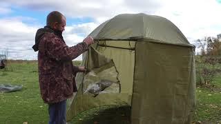 Зонт рыболовный lineaeffe с пологом 220см