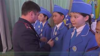 В Усть-Каменогорске состоялся фестиваль песни «45 лет отрядам юных инспекторов движения».