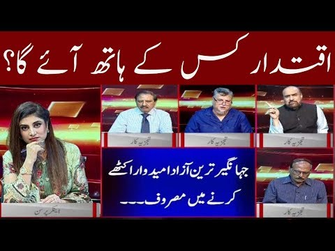 Debate On News | 31 July 2018 | Kohenoor News Pakistan
