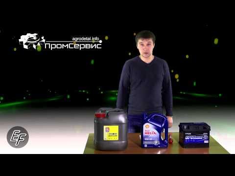 Советы по эксплуатации аккумуляторных батарей и выбору моторного масла