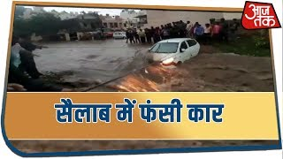 Heavy Rains Lash Rajkot; People Troubled As Car Stuck In Water