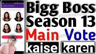 How to Vote Bigg Boss Season 13, Bigg boss season 13 Vote kaise karen   Bigg boss season 13 Vote in