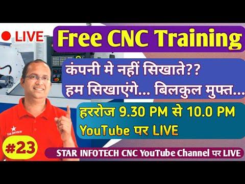 Free CNC Training Live 9.30 PM / Star Infotech CNC Live / CNC ...