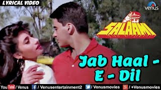 Jab Haal E Dil Tumse Kehne Ko - Lyrical Video   - YouTube
