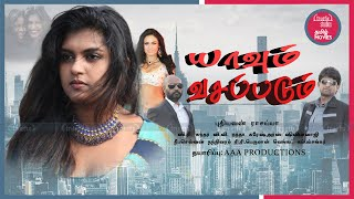 tamil full movie with english subtitles 2019 - TH-Clip