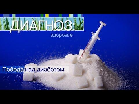 Видео беременности при сахарном диабете