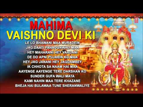 Mahima Maa Vaishno Ki