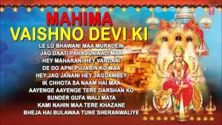 Mahima Vaishno Devi Ki