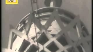 تحميل اغاني عبداللطيف التلباني - من فوق برج الجزيرة MP3