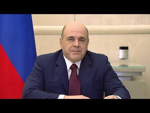 Каждая многодетная семья сможет получить на покупку жилья более одного миллиона рублей.
