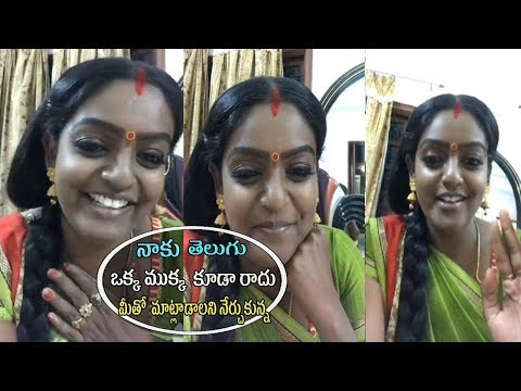 Karthika Deepam Actress Deepa Talking With Fans On Location Video