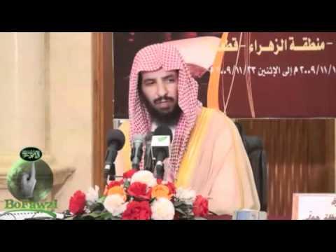 مناسك الحج 5  من كتاب زاد المستقنع -الشيخ سعد الشثري