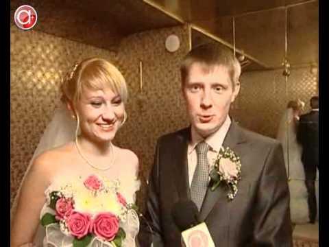 Раз в сто лет. Свадебный переполох 11 ноября 11 года.