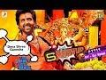 Deva Shree Ganesha - 9XM Smashup #1111 - DJ Rink | Agneepath | Ganesh Chaturthi Special