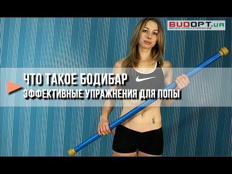 Упражнения с гантелями для похудения женщин
