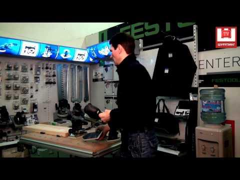Плоскошлифовальные машинки FESTOOL RUTSCHER