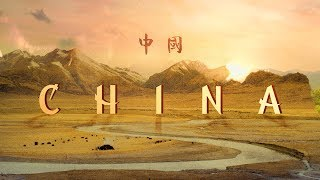 Video : China : The sound of China 中国 ...