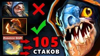 ПОБЕДИТЕЛЬ ИНТА vs 2000 ММР! СЛАРК ANA DOTA 2