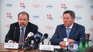 Пресс конференция Олега Королева и Владимира Лисина в честь 80-летия НЛМК