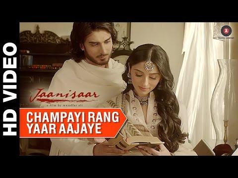 Champayi Rang Yaar Aa Jaye