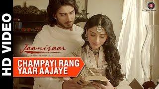 Champayi Rang Yaar Aa Jaye - Janisaar   Imran Abbas