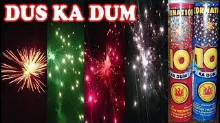 10 Ka Dum From Cornation Fireworks - Mini Sky Shot Shells