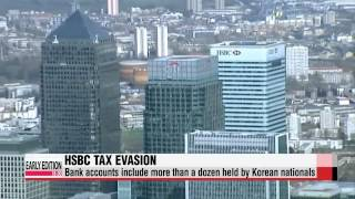 Authorities In Multiple Countries Call For Probe On HSBC Tax Evasion Program   미