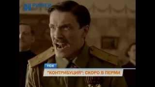 Снятый на «Ленфильме» исторический детектив про Пермь выйдет в прокат в конце ноября