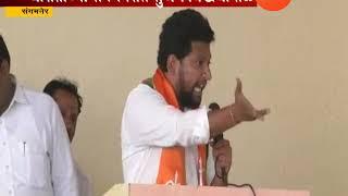 Sangamner BJP Contestant Sujay Vikhe Patil Criticise Congress Leader Balasaheb Thorat