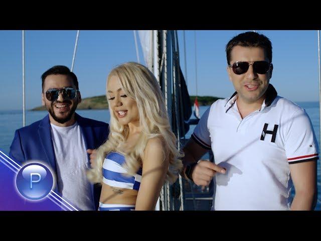 Теди Александрова, Борис Дали и DJ Живко Микс – Температура