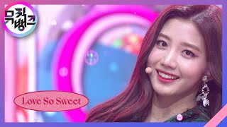Love So Sweet - 체리블렛(Cherry Bullet) [뮤직뱅크/Music Bank] | KBS 210205 방송