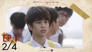 [Official] Until We Meet Again | ด้ายแดง Ep.1 [2/4]