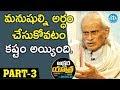 Telugu Poet K.Siva Reddy Interview - Part #3 || Akshara Yatra With Dr.Mrunalini